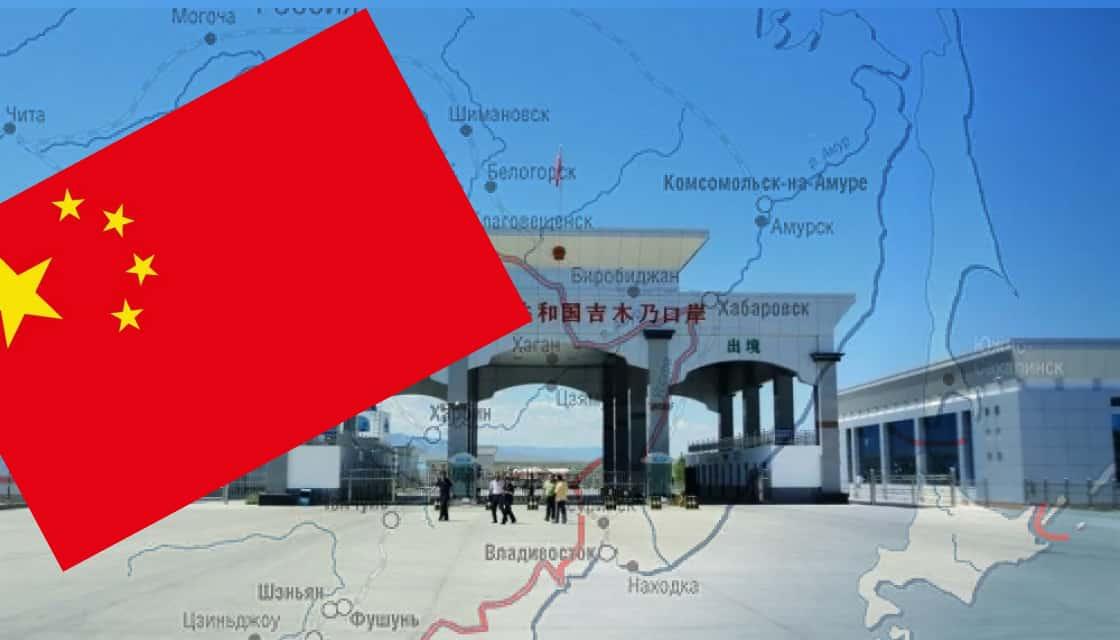 Требуем закрыть границу с Китаем - zaecology.ru