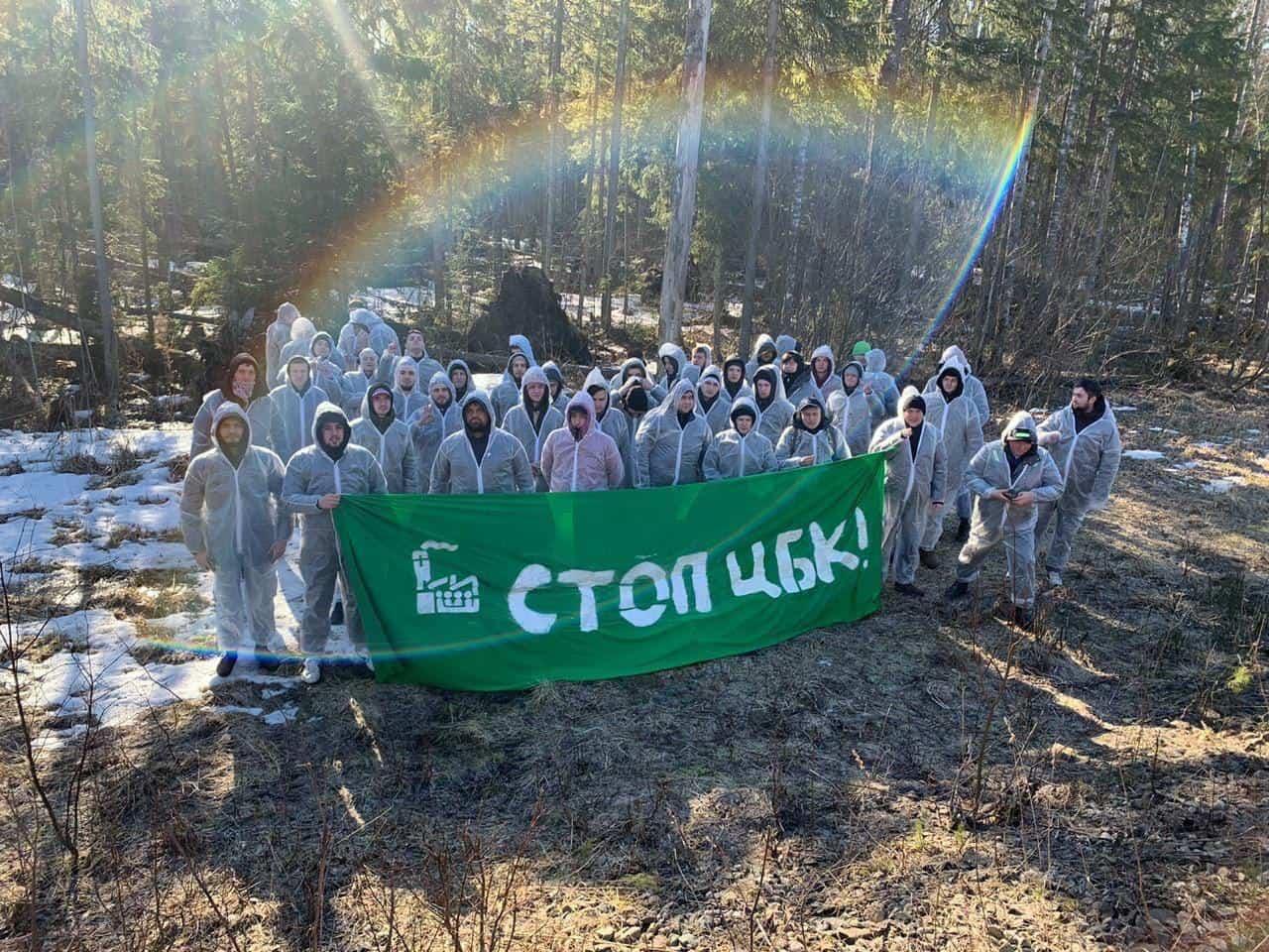 «Зелёная Альтернатива» провела акцию «Стоп ЦБК» в Череповце 20