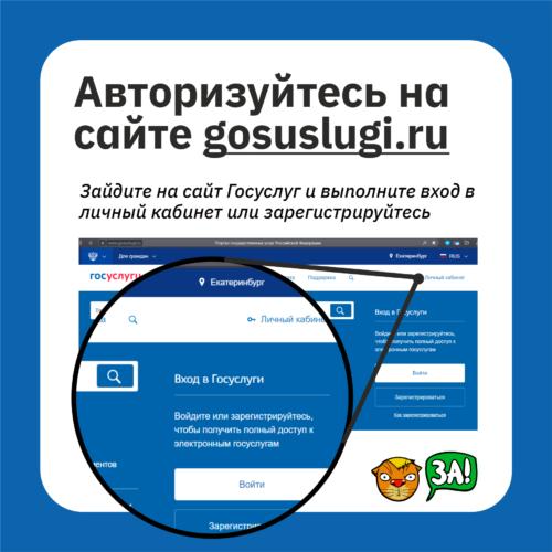 «Зелёная Альтернатива» собирает подписи на выборы в Заксобрание Челябинской области 5