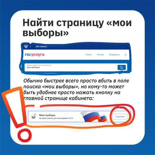 «Зелёная Альтернатива» собирает подписи на выборы в Заксобрание Челябинской области 6