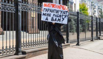 Одиночный пикет у здания челябинского правительства 99