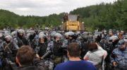Люли дрались – власти сдались. В Башкирии местные жители всё же отстояли палаточный лагерь в защиту шихана Куштау 4
