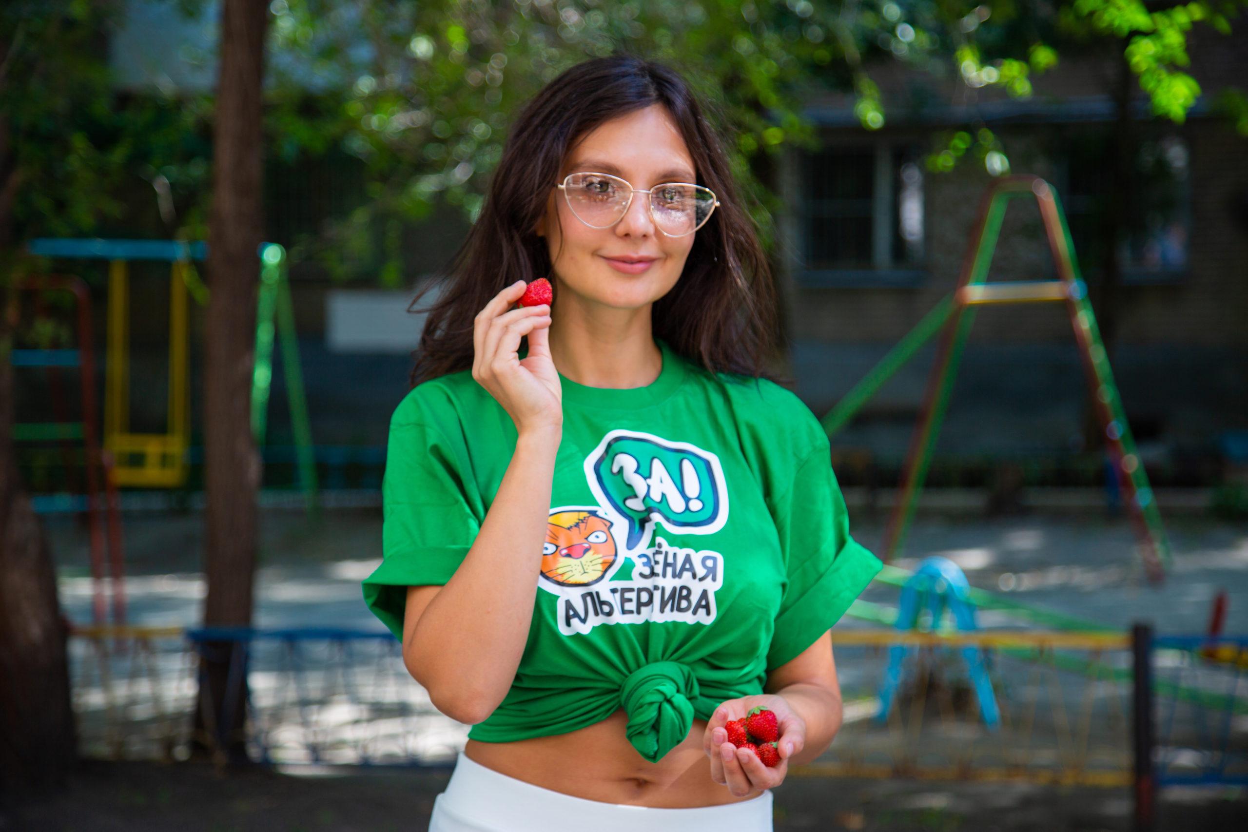 Софья Гудим дала старт флешмобу #витаминысгрядки 1