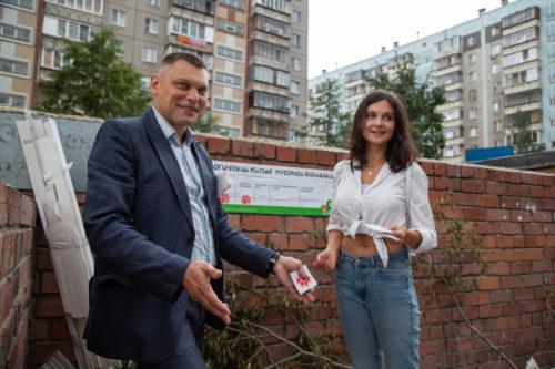 «Зелёная Альтернатива» внедрила систему звёзд для мусорных площадок Челябинска наподобие отельной 8