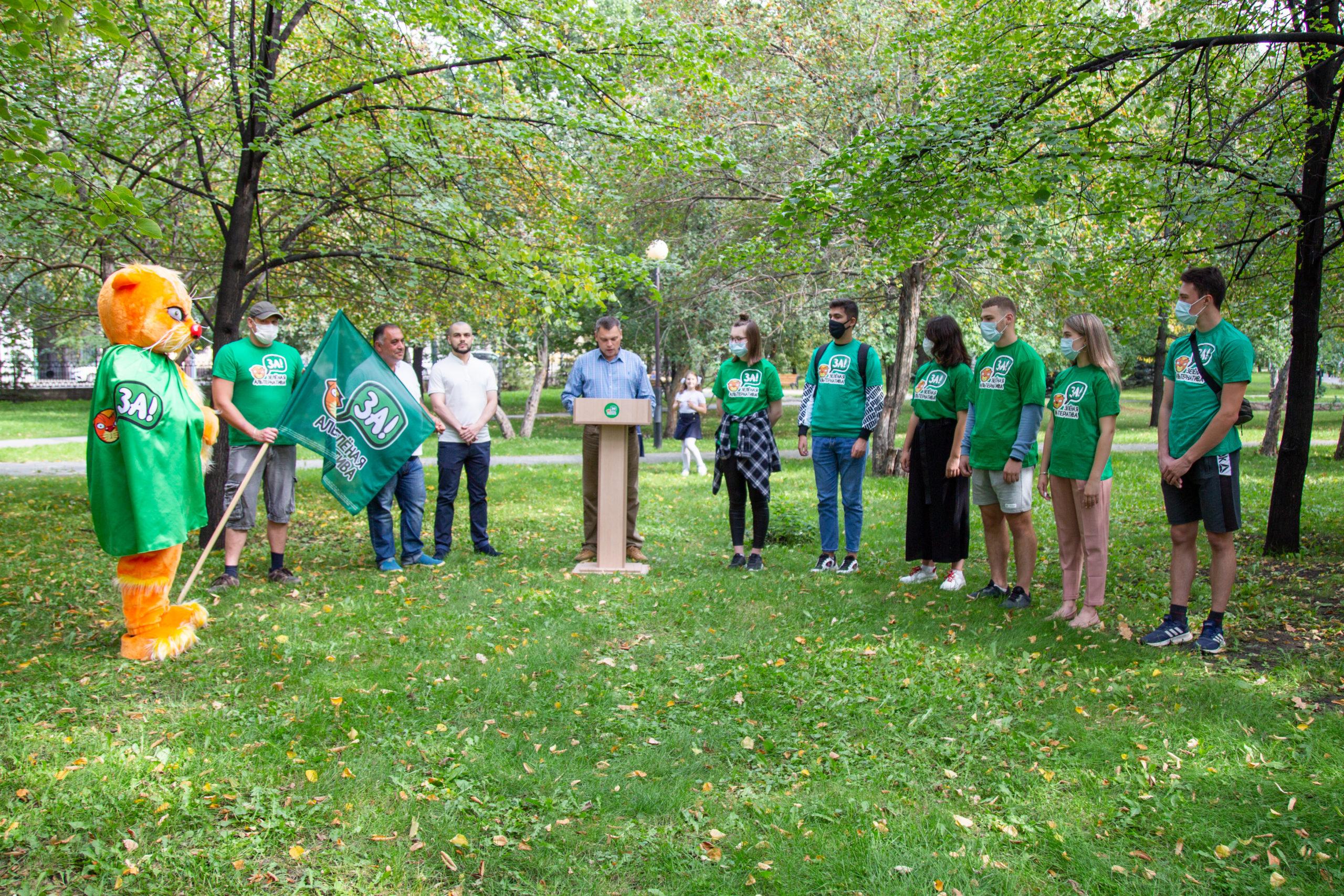 Посвящение в волонтёры «Зелёной Альтернативы» 1