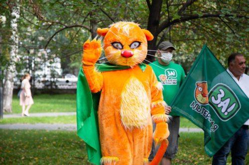 Посвящение в волонтёры «Зелёной Альтернативы» 19