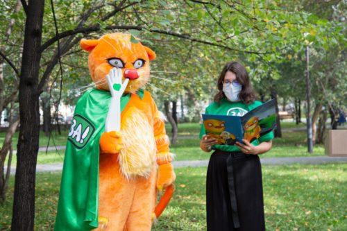 Посвящение в волонтёры «Зелёной Альтернативы» 11