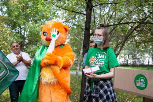 Посвящение в волонтёры «Зелёной Альтернативы» 12