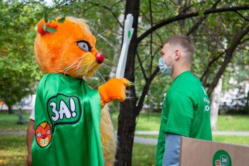 Посвящение в волонтёры «Зелёной Альтернативы» 14