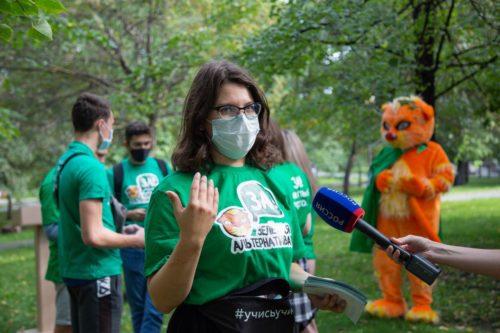 Посвящение в волонтёры «Зелёной Альтернативы» 17