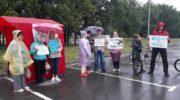 Жители Рязани восстают против зловония в городе 8