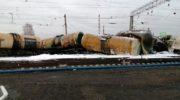 Разлив нефтепродуктов на ж/д станции в Новосибирской области 5