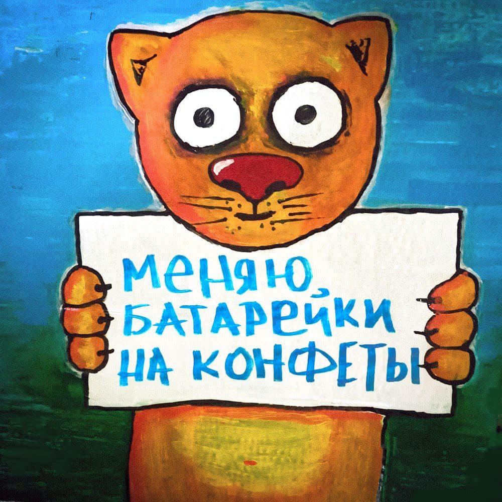 Руслан Хвостов призвал развивать в России обменные экопрограммы для вовлечения населения во вторичный оборот отходов 1