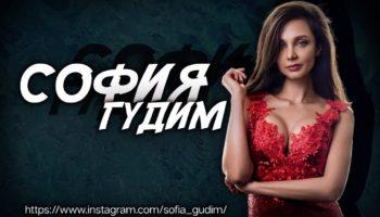 София Гудим при поддержке партии «Зелёная Альтернатива» запустит мобильное приложение «Eco for life» 27