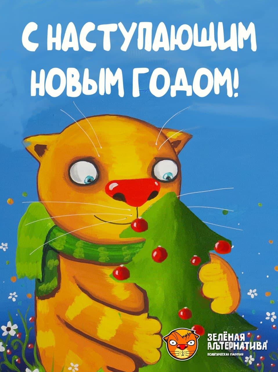 Активисты «ЗА!» вручили детям новогодние подарки 16