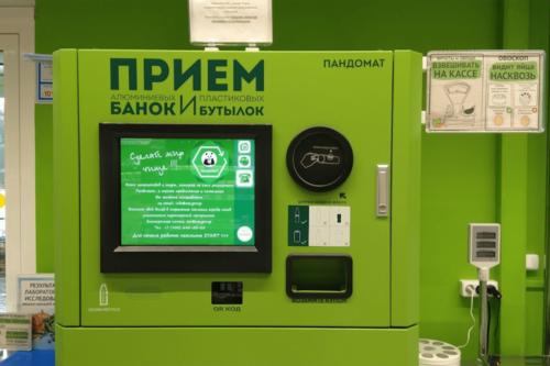 Руслан Хвостов призвал развивать в России обменные экопрограммы для вовлечения населения во вторичный оборот отходов 6