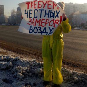 Руслан Хвостов предложил включить Тольятти в список городов федерального проекта «Чистый воздух» 4