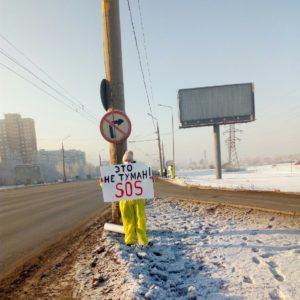 Руслан Хвостов предложил включить Тольятти в список городов федерального проекта «Чистый воздух» 5