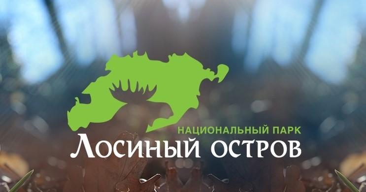 Хорда vs. нацпарк. Эксперт «ЗА!» Антон Хлынов прокомментировал ситуацию вокруг прокладки автомагистрали через ООПТ «Лосиный остров» 100