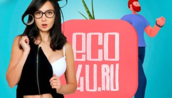 Приложение Софии Гудим «Eco for life» доступно для пользования 68