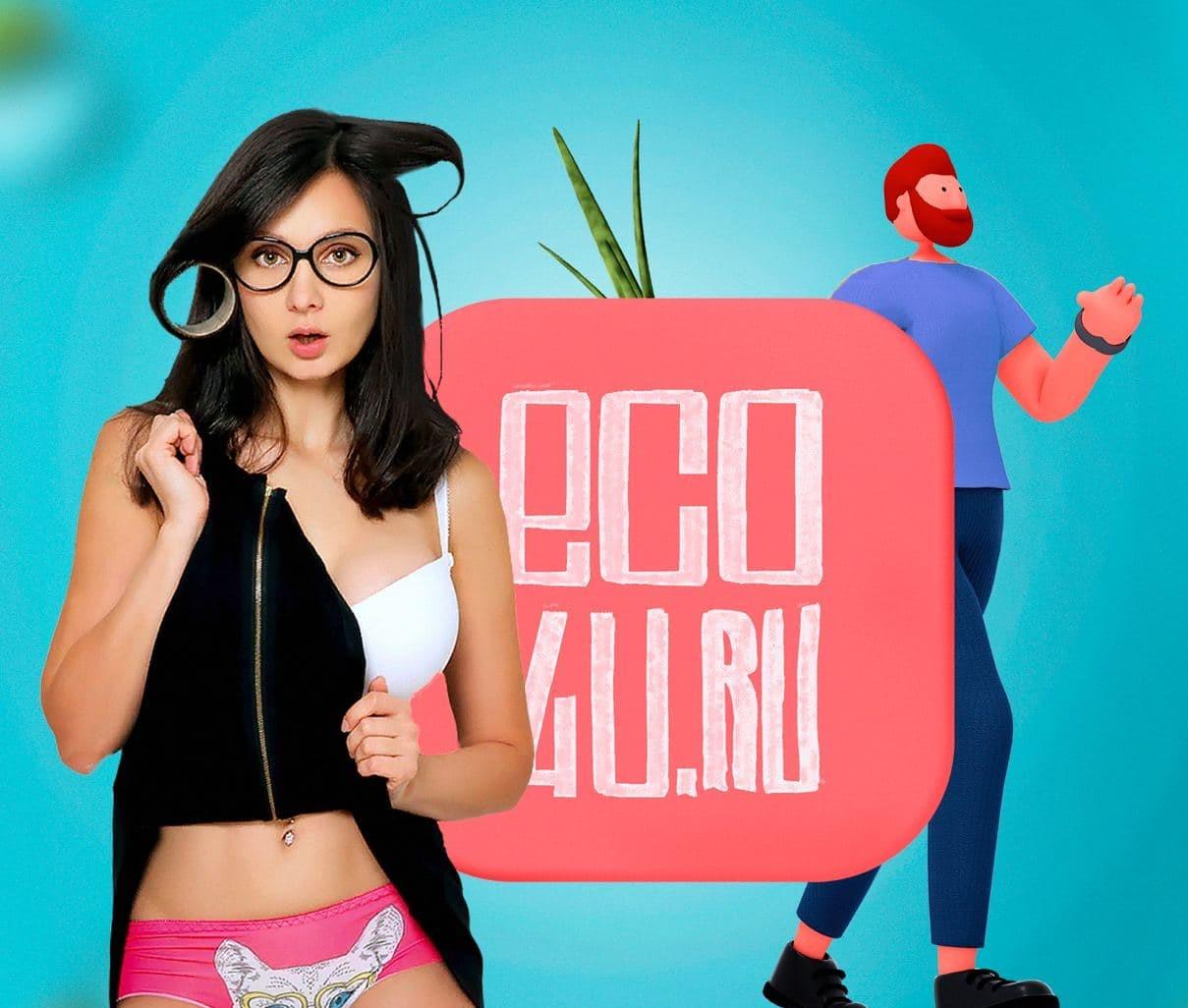 Приложение Софии Гудим «Eco for life» доступно для пользования 1