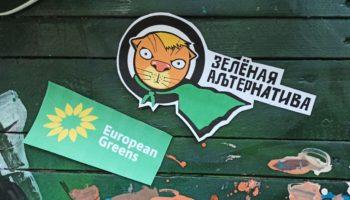 «Зелёная Альтернатива» подала заявку на вступление в Европейскую партию зелёных 5