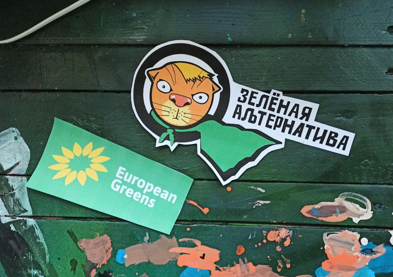 «Зелёная Альтернатива» подала заявку на вступление в Европейскую партию зелёных 1