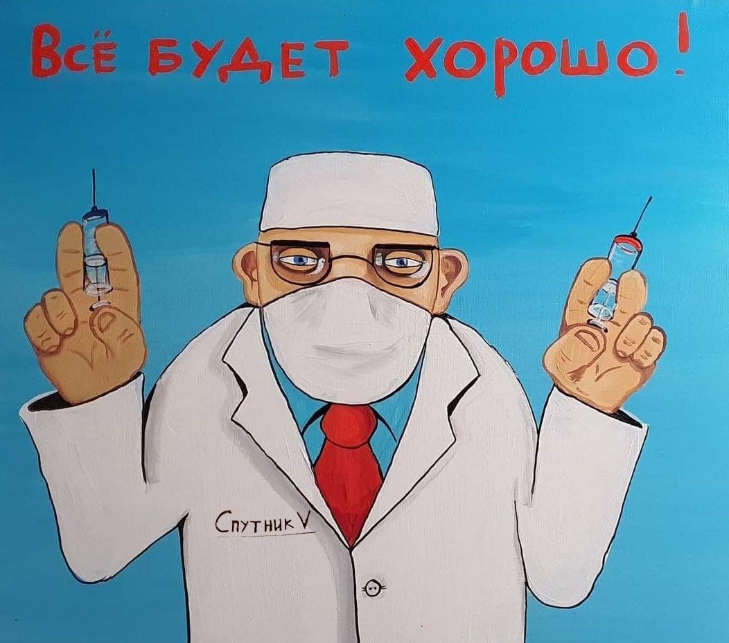 Открытие новой выставки Васи Ложкина «Изыди, вирус окаянный!» 1